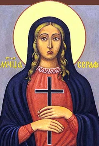 detail of an icon holy card of Saint Seraphina, date and artist unknown; swiped from Santi e Beati