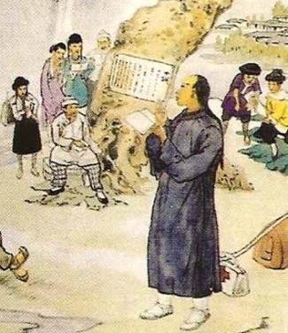detail of an Italian holy card of Saint Thaddeus Liu Ruiting, date and artist unknown; swiped from Santi e Beati