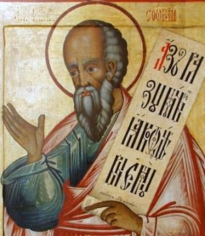 icon of Zephaniah the Prophet