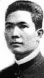 Gregorio Aglipay