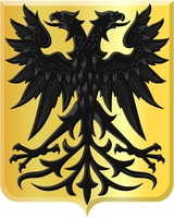 coat of arms for Frameries, Belgium