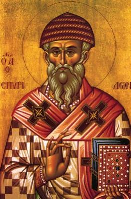 sveti Spiridion (Dušan) Čudodelnik - pastir in škof