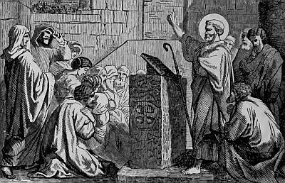 [Image: pls-saint-peter-chair-in-antioch.jpg]